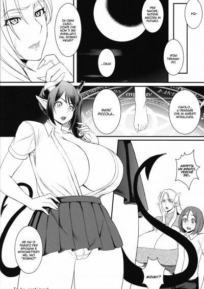 monstergirl_prew (20)